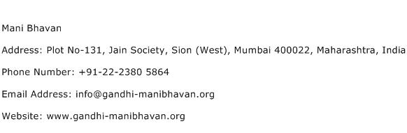 Mani Bhavan Address Contact Number