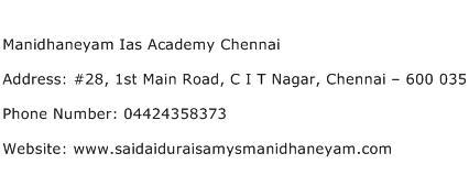 Manidhaneyam Ias Academy Chennai Address Contact Number