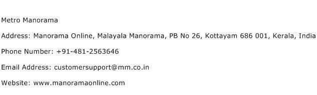 Metro Manorama Address Contact Number
