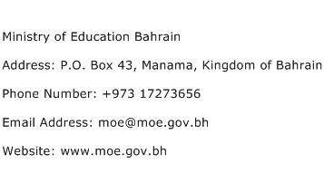 Ministry of Education Bahrain Address Contact Number