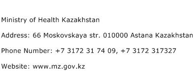 Ministry of Health Kazakhstan Address Contact Number