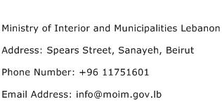 Ministry of Interior and Municipalities Lebanon Address Contact Number