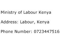 Ministry of Labour Kenya Address Contact Number