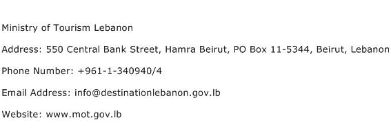 Ministry of Tourism Lebanon Address Contact Number