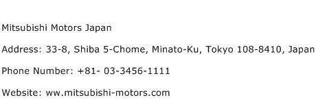 Mitsubishi Motors Japan Address Contact Number Of Mitsubishi - Mitsubishi motors address