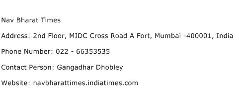 Nav Bharat Times Address Contact Number