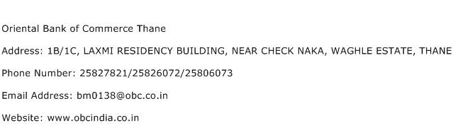 Oriental Bank of Commerce Thane Address Contact Number