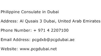 Philippine Consulate in Dubai Address Contact Number