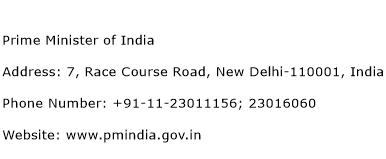 Prime Minister of India Address Contact Number