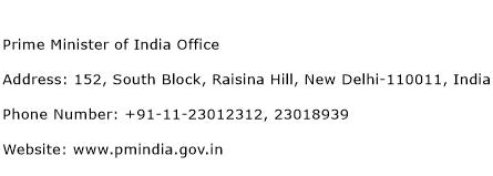 Prime Minister of India Office Address Contact Number