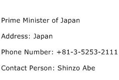 Prime Minister of Japan Address Contact Number