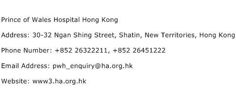 Prince of Wales Hospital Hong Kong Address Contact Number