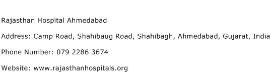 Rajasthan Hospital Ahmedabad Address Contact Number
