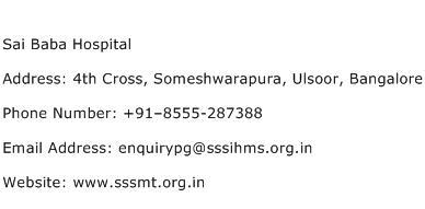 Sai Baba Hospital Address Contact Number