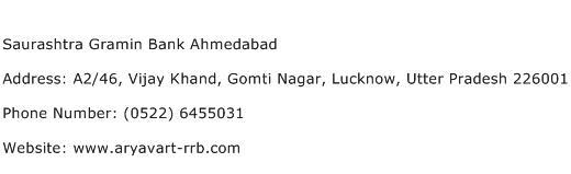Saurashtra Gramin Bank Ahmedabad Address Contact Number