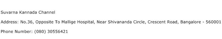 Suvarna Kannada Channel Address Contact Number