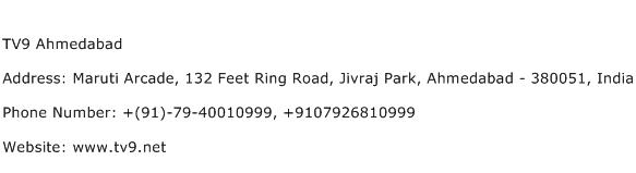 TV9 Ahmedabad Address Contact Number