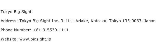 Tokyo Big Sight Address Contact Number