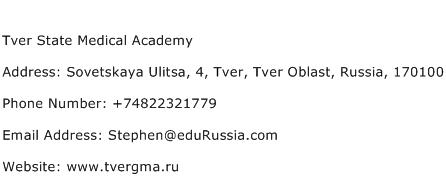 Tver State Medical Academy Address Contact Number