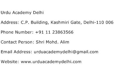 Urdu Academy Delhi Address Contact Number