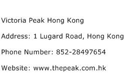 Victoria Peak Hong Kong Address Contact Number