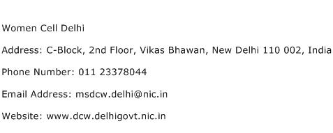Women Cell Delhi Address Contact Number