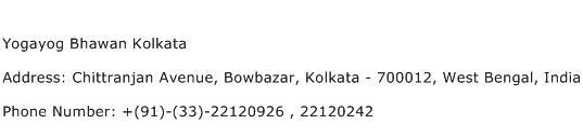 Yogayog Bhawan Kolkata Address Contact Number