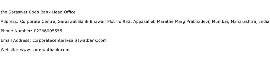 the Saraswat Coop Bank Head Office Address Contact Number